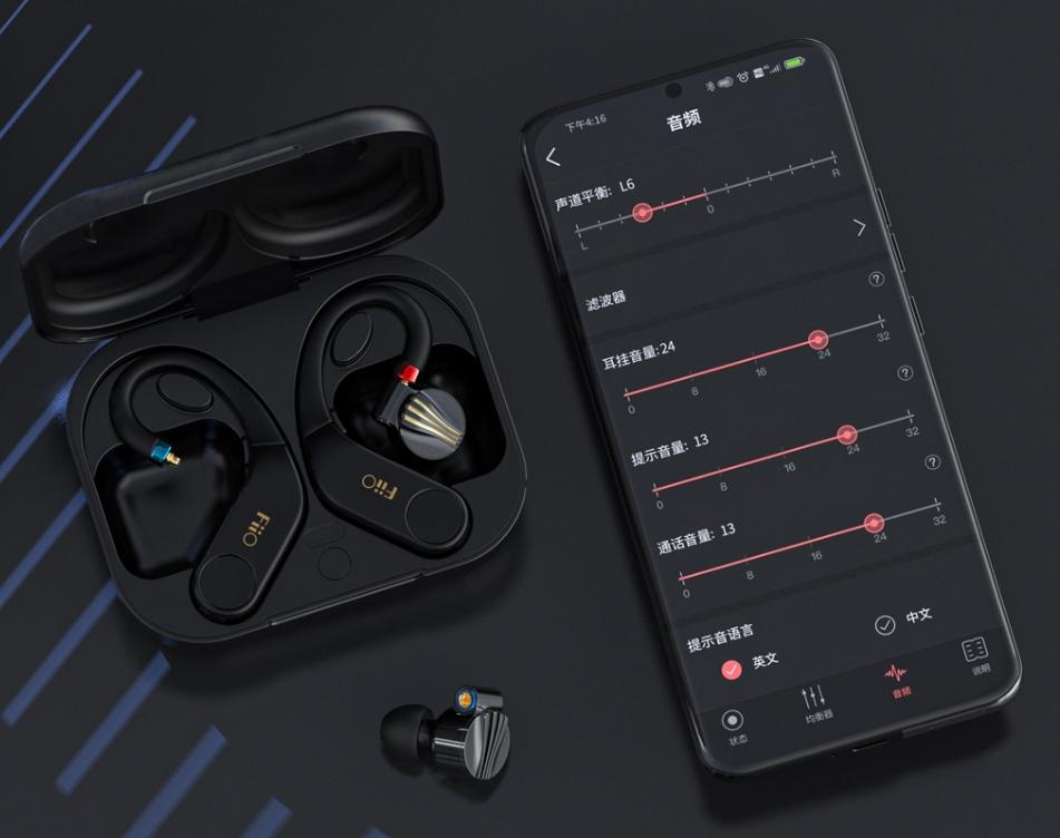 Bluetooth Amplifier Truewireless Fiio UTWS5