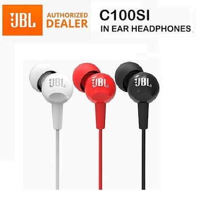 JBL C150SI