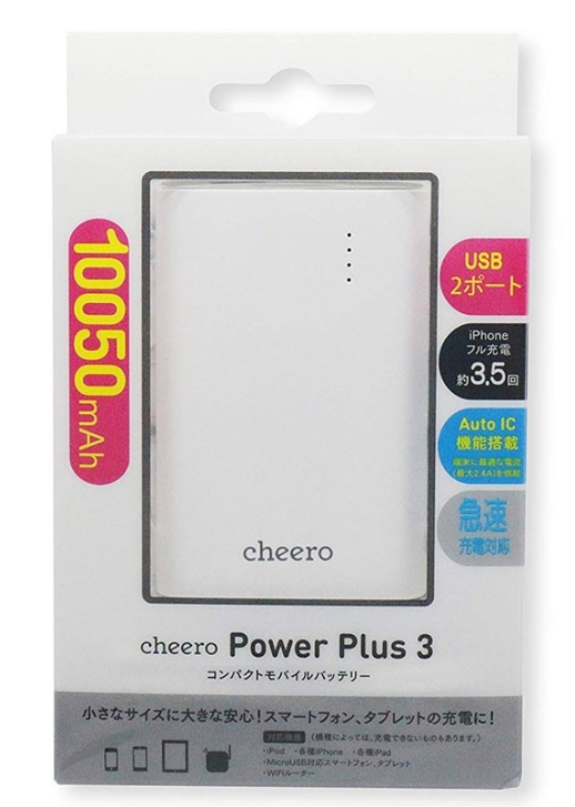 Sạc dự phòng Cheero Power Plus 3