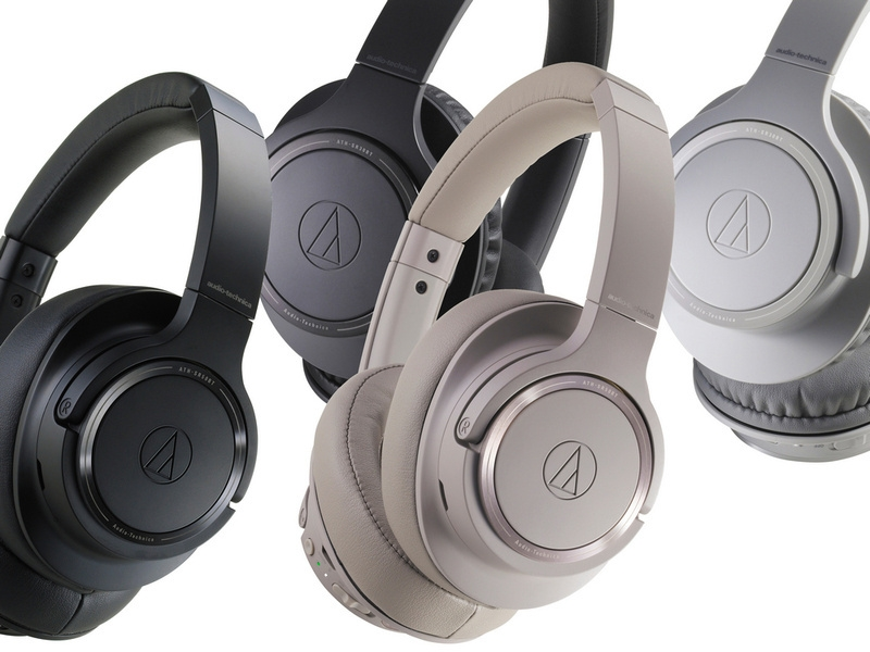 Tai Nghe Audio Technica ATH-SR50BT