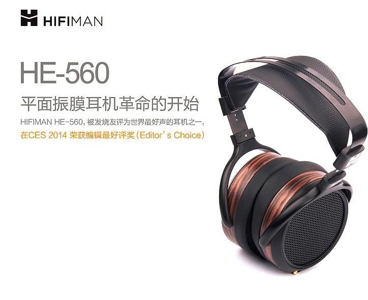 Tai nghe Hifiman HE560
