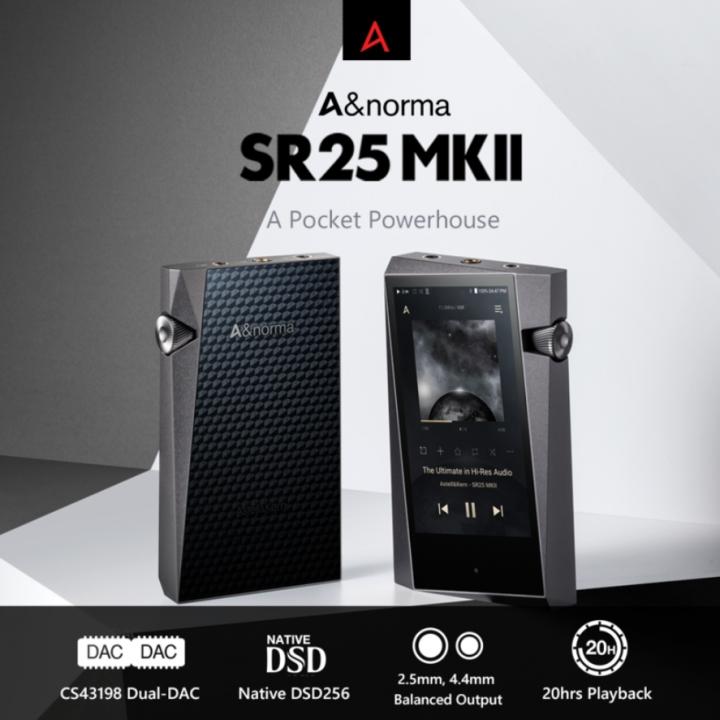 Astel & Kern ra mắt bản nâng cấp mớiA&norma SR25 MKII