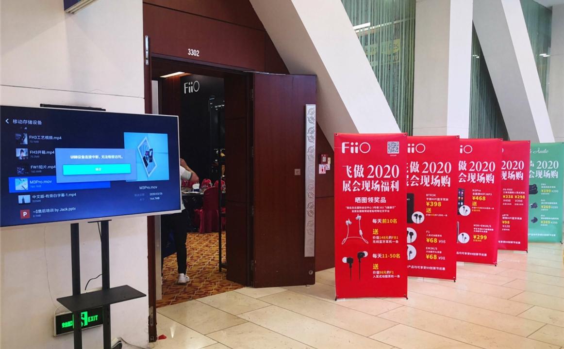 FiiO vừa giới thiệu một loạt sản phẩm mới tại sự kiện 2020 China International Headphone