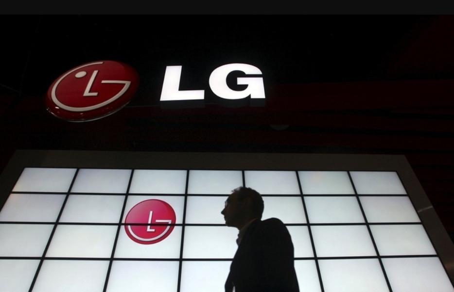 LG chính thức ngừng kinh doanh mảng điện thoại smartphone