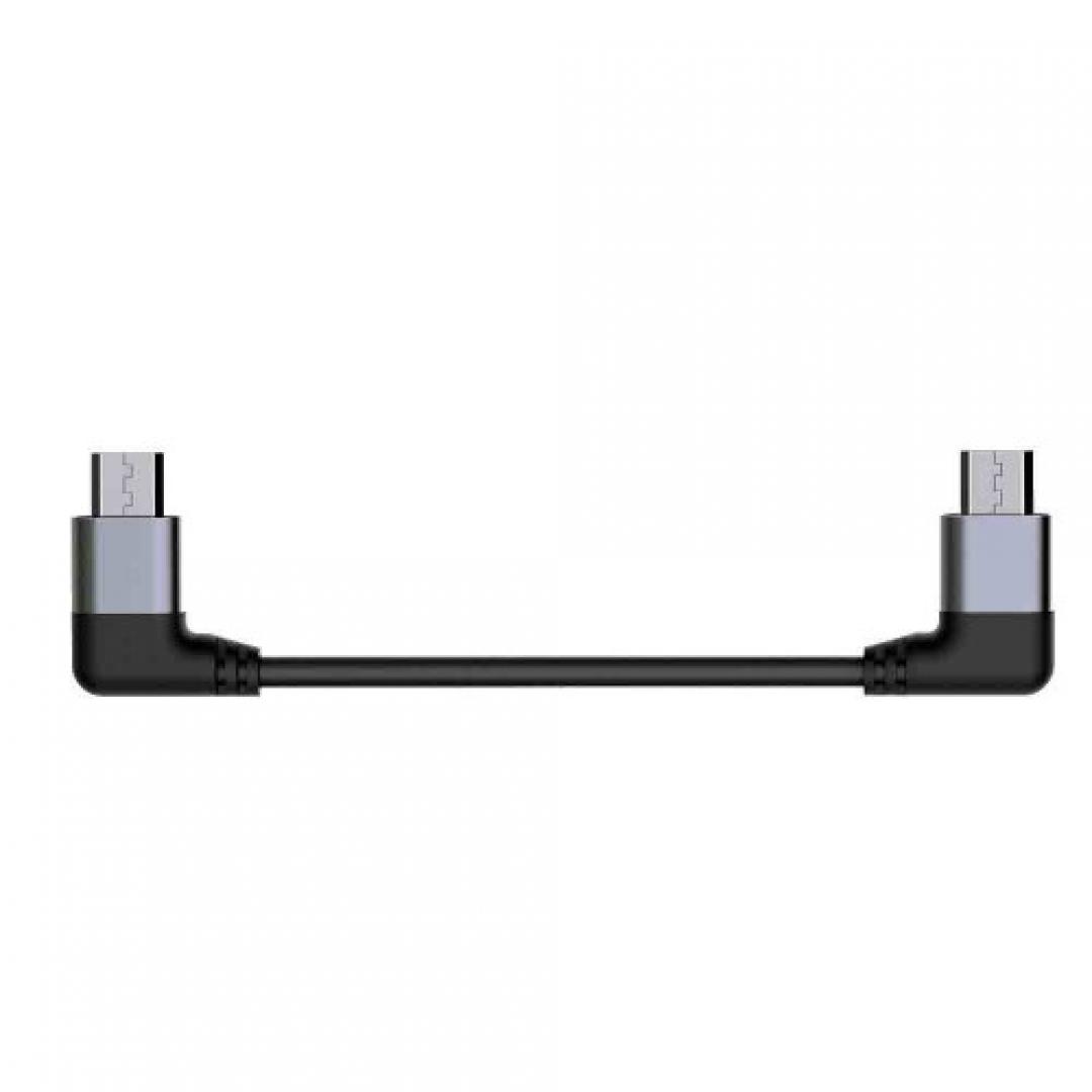 Fiio ML06 Cable